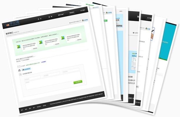 最新DEDE模板——精仿网络公司模板